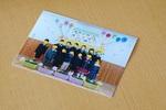 2013_卒園式集合写真.jpg